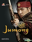 Jumong: MBC TV Drama - Vol.1 of 4 (Region-1 / 7 DVD Set)