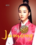 Jumong: MBC TV Drama - Vol.2 of 4 (Region-1 / 7 DVD Set)
