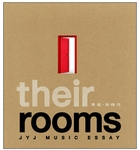 [CD] JYJ Music Essay - Their Rooms (Book + CD)