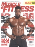 [K-Magazine] Muscle & Fitness