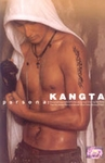 [CD] Kangta: 3rd Album - Persona