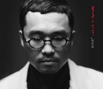[CD] Kim Gunmo - Immortal Masterpieces (3CD Best Album)