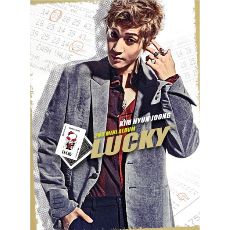 [CD] Kim Hyun Joong - Lucky (2nd Mini Album)