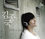 [CD] Kim Jong Kook - Here I Am (5th Album)