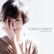 Kolleen Selects (2CD)