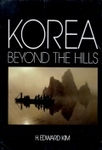 Korea: Beyond the Hills