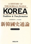 Korea: Tradition & Transformation - A History of the Korean People (2nd ed.)