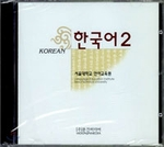 Korean 2 (Audio CD's)
