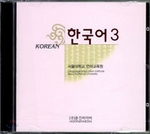 Korean 3 (Audio CD's)