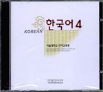 Korean 4 (Audio CD's)