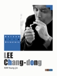 Korean Film Directors - Lee Chang-dong