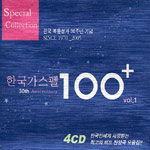 Korean Gospels 100+: Vol.1 (4CD)