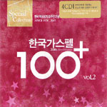 Korean Gospels 100+: Vol.2 (4CD)