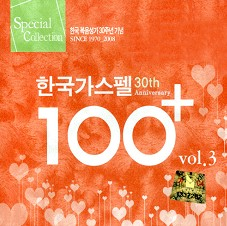 Korean Gospels 100+: Vol.3 (4CD)