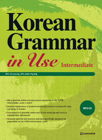 Korean Grammar in Use - Intermediate