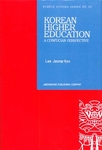 Korean Higher Education: A Confucian Perpective
