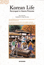 Korean Life -- Portrayed in Genre Pictures