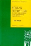 Korean Literature in Cultural Context and Comparative Perspective