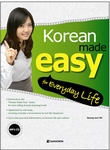 Korean Made Easy for Everyday Life (w/ CD)