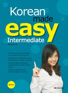 Korean Made Easy : Intermediate(W/MP3CD)