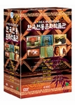 Korean Museum Collection (Region-3 / 6 DVD Set)