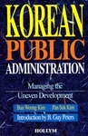 Korean Public Administration: Managing the Uneven Development