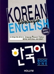 Korean through English 1 (book & audiotapes)