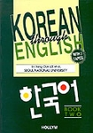 Korean through English 2 (book & audiotapes)
