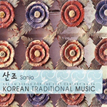 Korean Traditional Music - Sanjo
