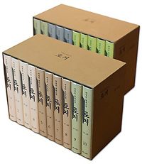 Land (20-Volume Boxed Set)