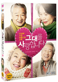[DVD] Late Blossom (Region-3 / 2 DVD Set)