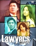 Lawyers: MBC TV Drama (Region-1 / 6 DVD Set)