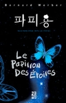 Le Papillon des Etoiles (aka The Butterfly of the Stars)