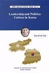 Leadership and Political Culture in Korea