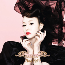 [CD] Lee Jung Hyun - Avaholic (Mini Album)