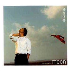 [CD] Lee Moon Sae - 14th Album: Red Underwear