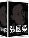 [DVD] Leslie Cheung Best Films Collection (Region-3 / 6 DVD Set)