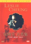 [DVD] Leslie Cheung: Limited Memorial Edition (Region-All / 3 Disc Digipak)