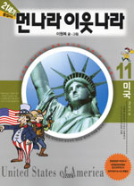 Let's Learn about Other Countries: United States of America - History