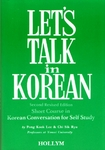Let's Talk in Korean
