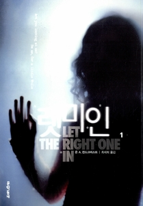 Let the Right One In (2-Volume Set)