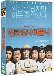 [DVD] Like a Virgin (Region-3 / 2 DVD Set)