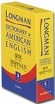 Longman Dictionary of American English (English-English-Korean)