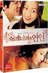 [DVD] Love Exposure (Region-3 / 2 DVD Set)