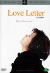 [DVD] Love Letter (aka: When I Close My Eyes / Region-All)