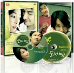[DVD] Love Phobia: Limited Edtion (Region-3 / 2 DVD Set)