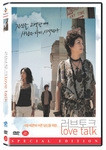 [DVD] Love Talk (Region-3)