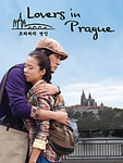 Lovers in Prague: SBS TV Drama (Region-1 / 6 DVD Set)