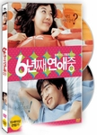 [DVD] Lovers of 6 Years (Region-3 / 2 DVD Set)