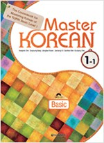Master Korean Basic 1-1